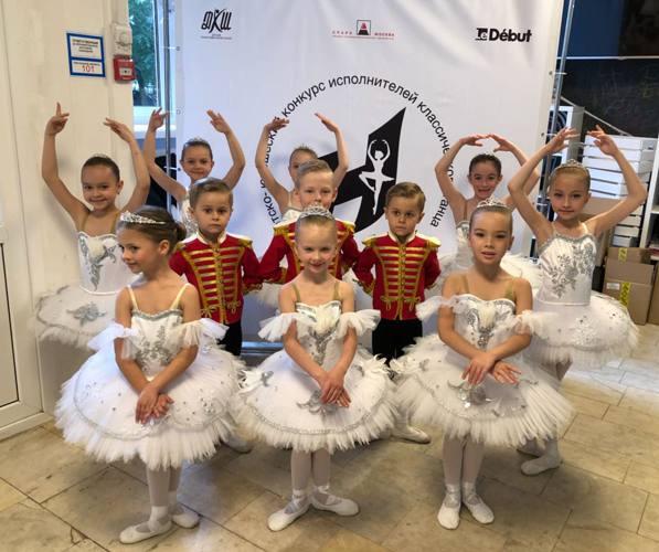 танцевальный конкурс Наследие