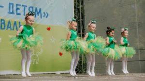 балетный фестиваль