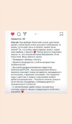 Мастерская балета Егора Симачева