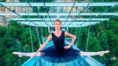 балетный интенсив