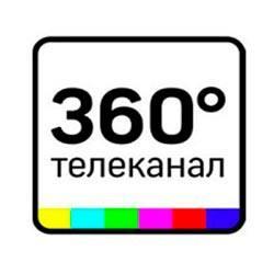 telecanal-360-250x250
