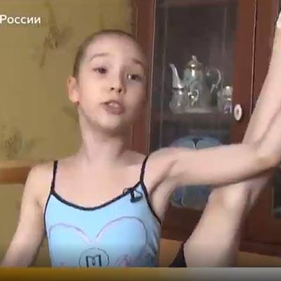 Полина Гришина