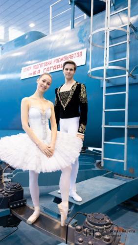 Balet-i-kosmos