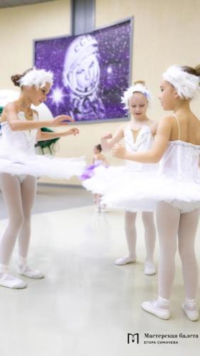 Balet-i-kosmos11