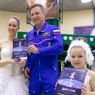 Balet-i-kosmos17