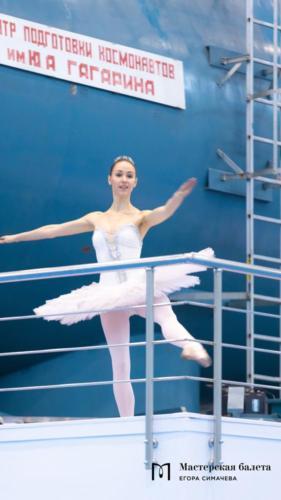 Balet-i-kosmos2